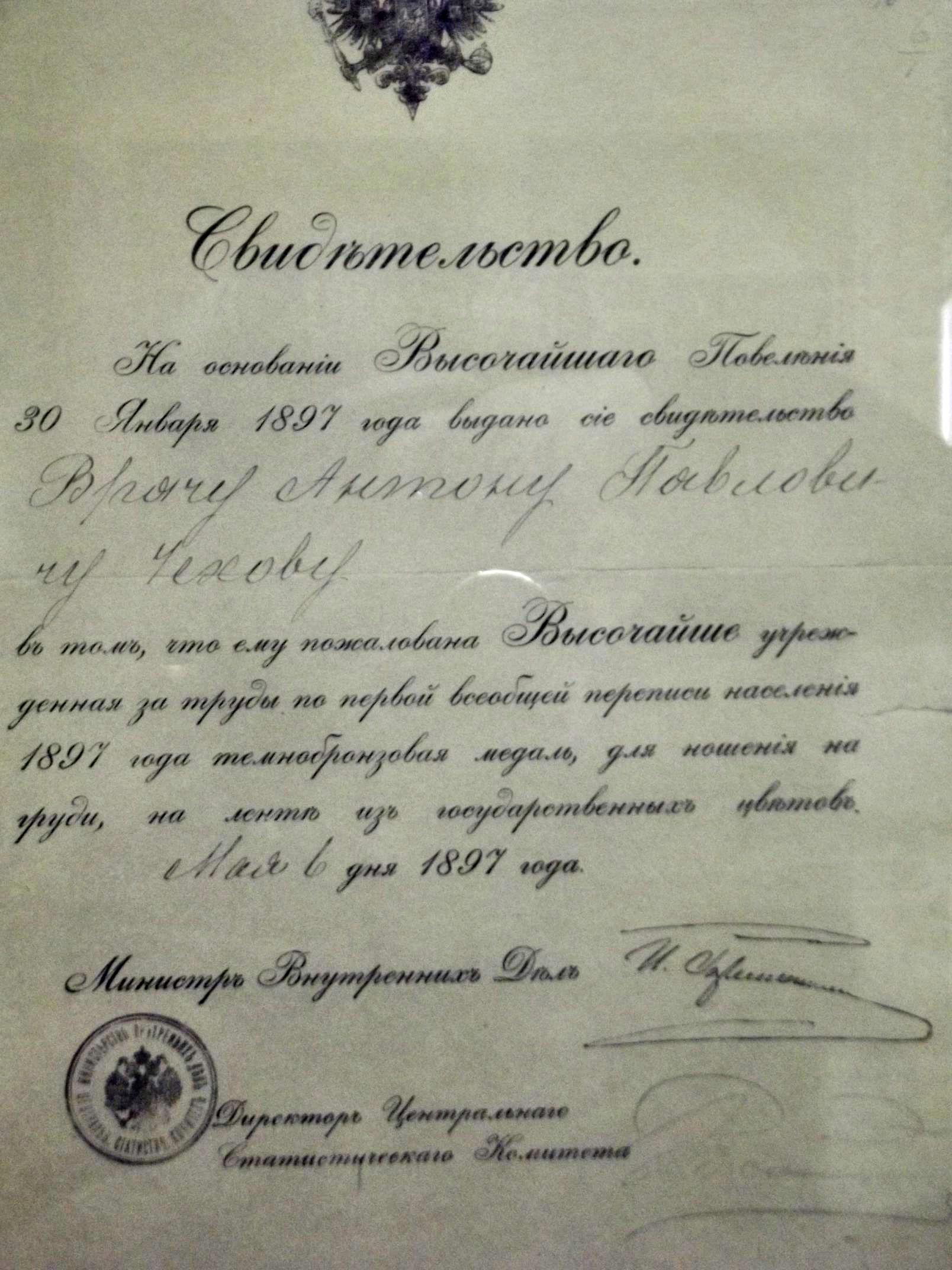 gimnasium116