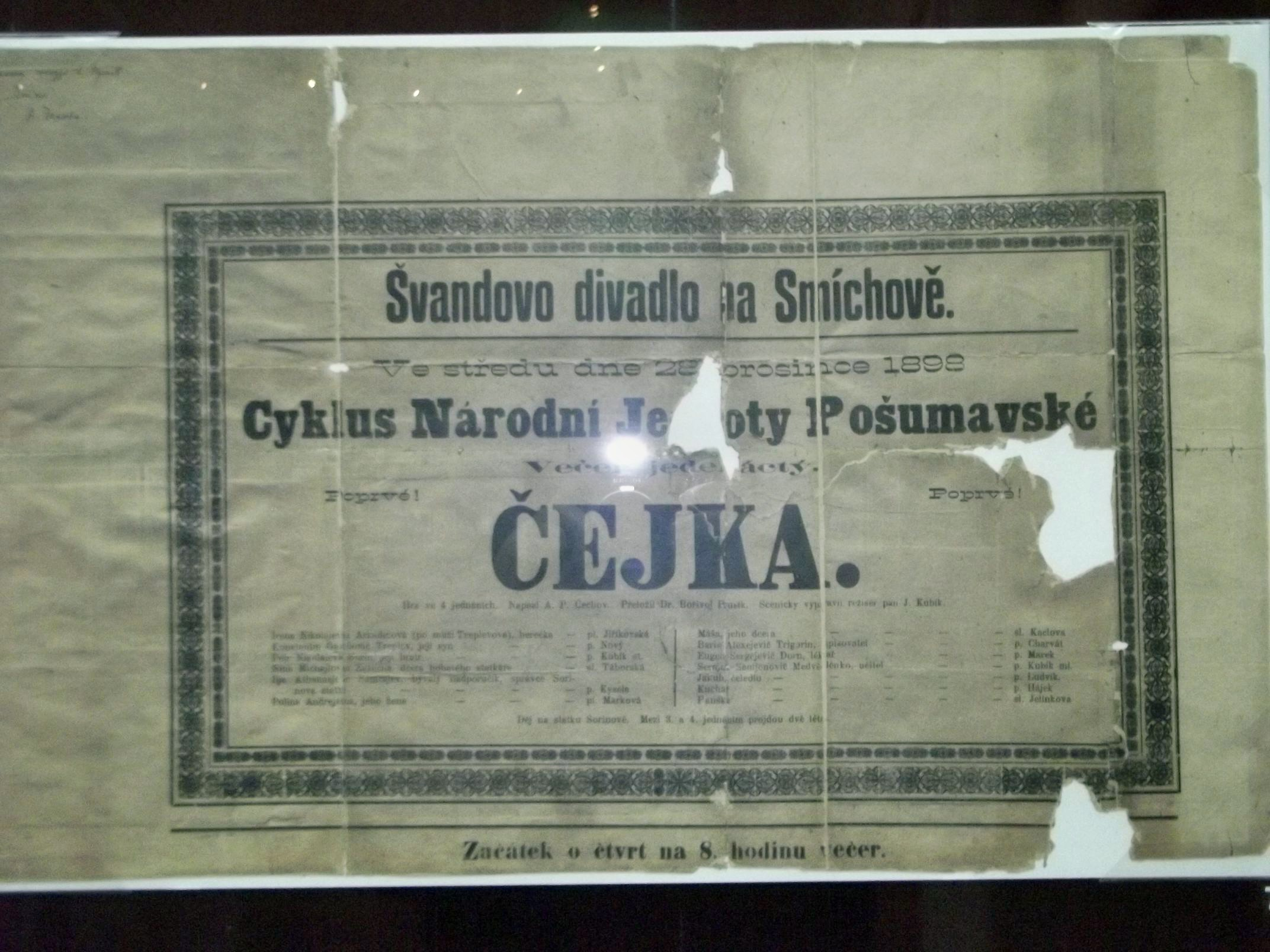 gimnasium131