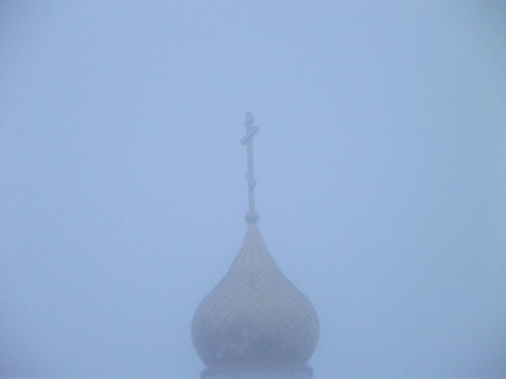 smog012