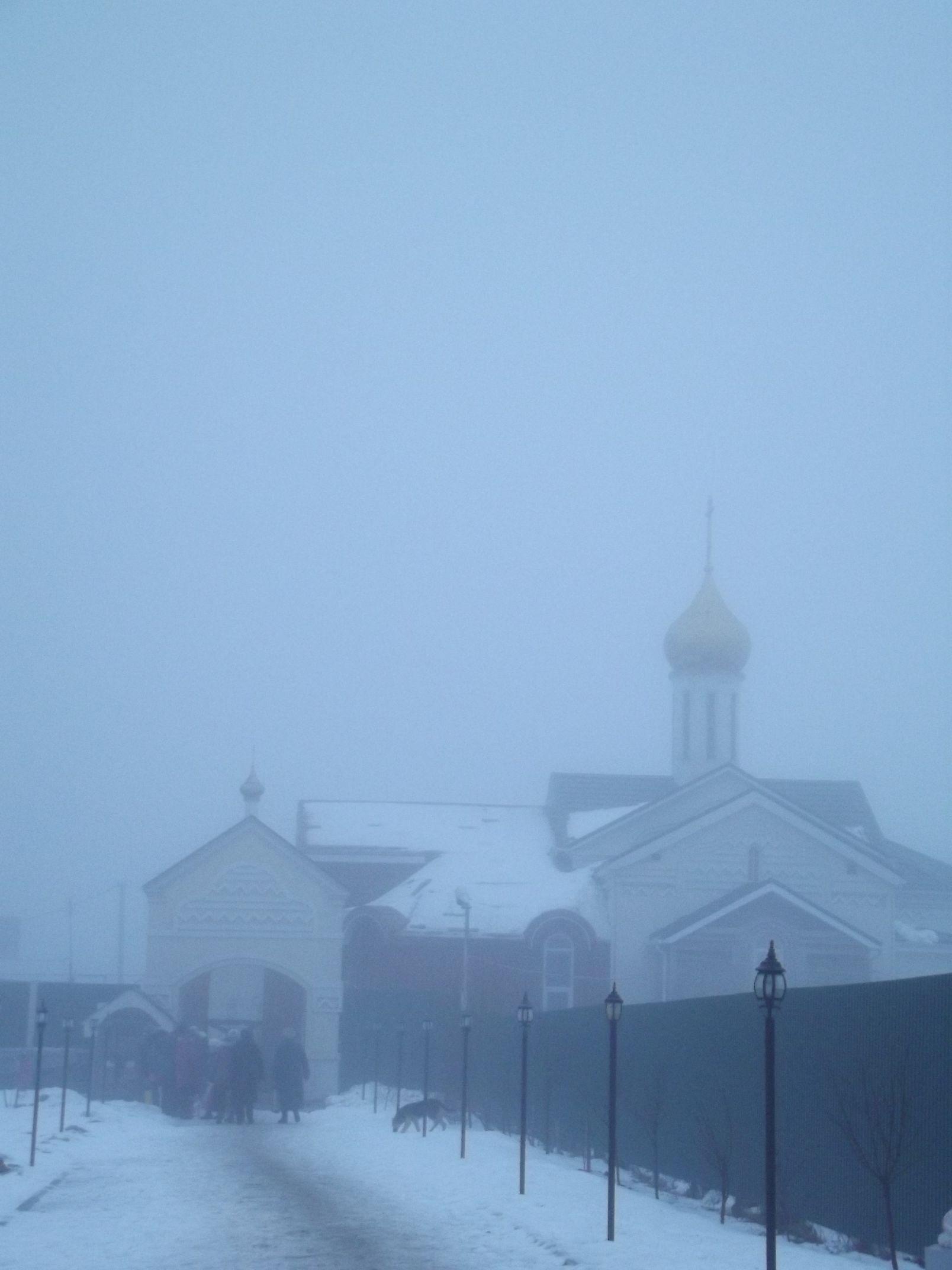 smog013