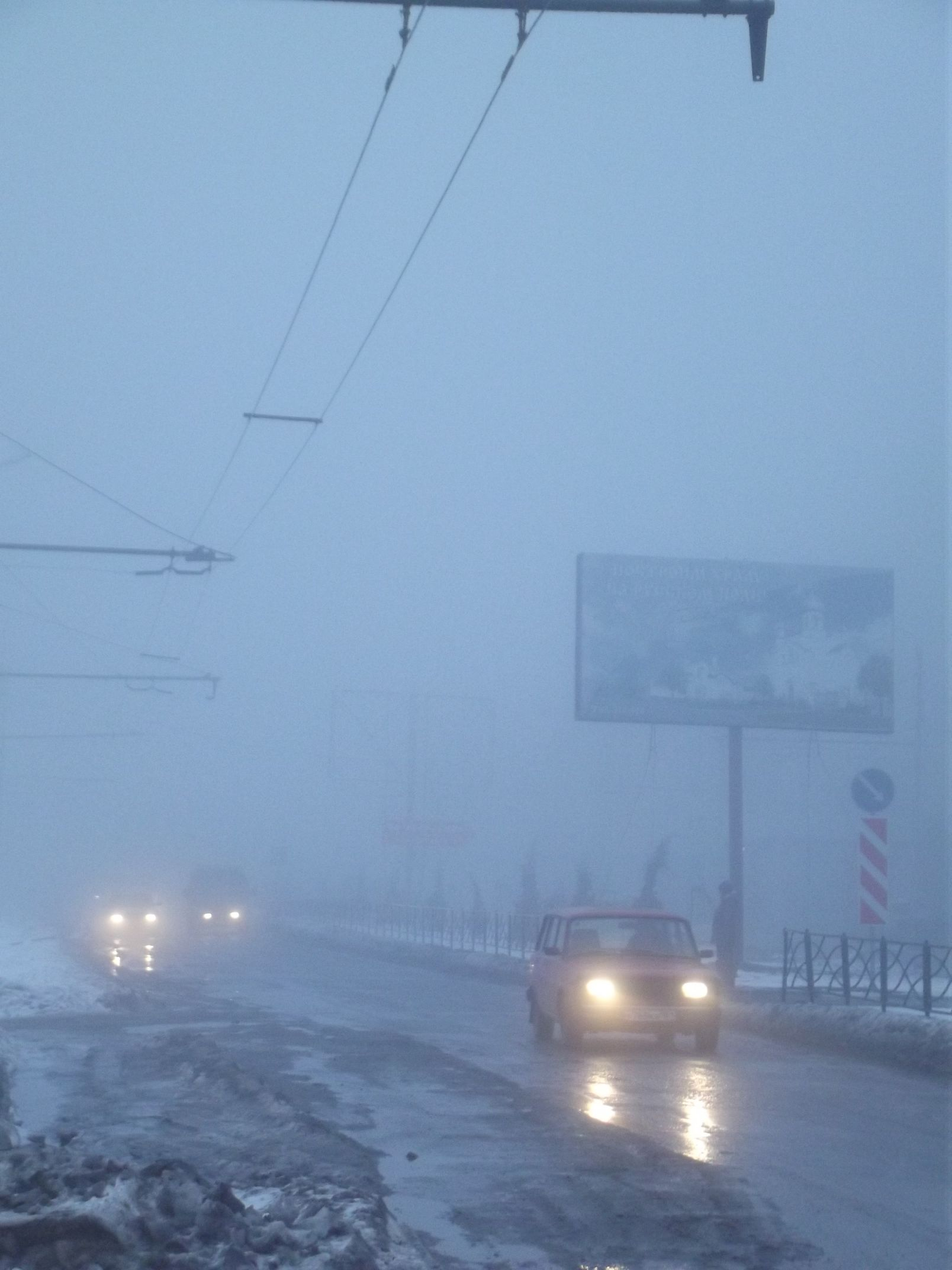 smog015