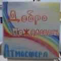 atmosphere014