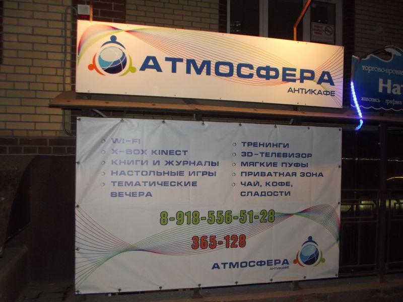 atmosphere016