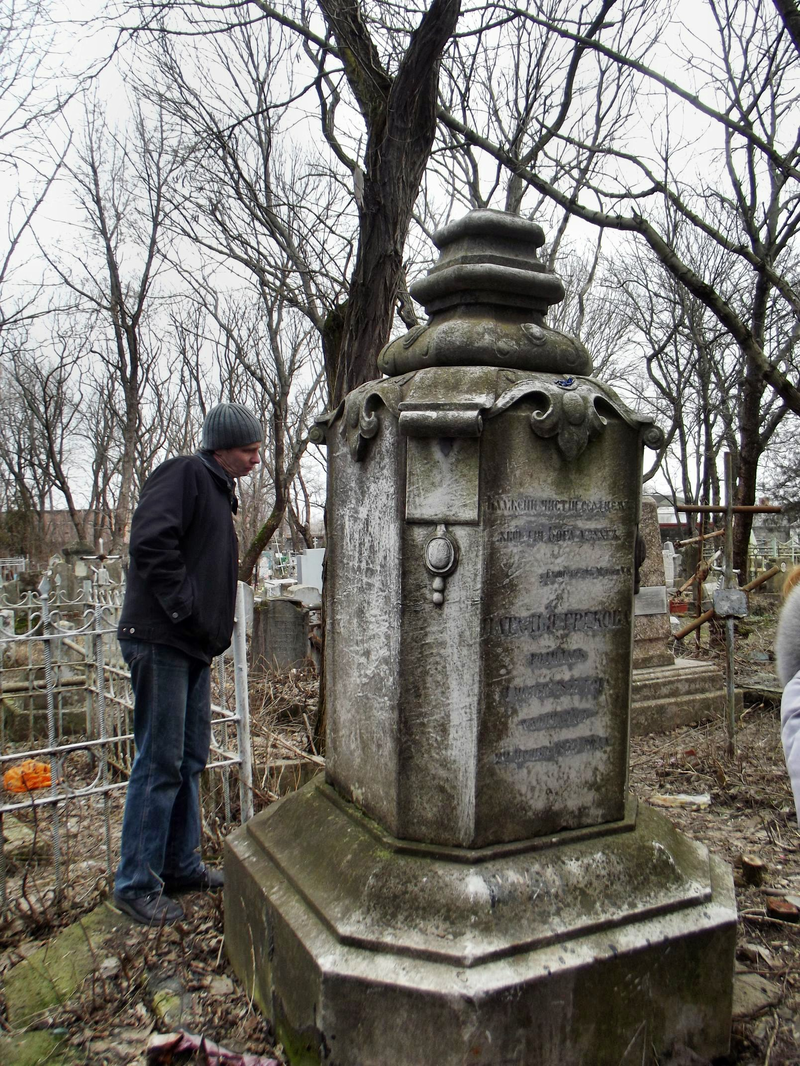 graveyard017