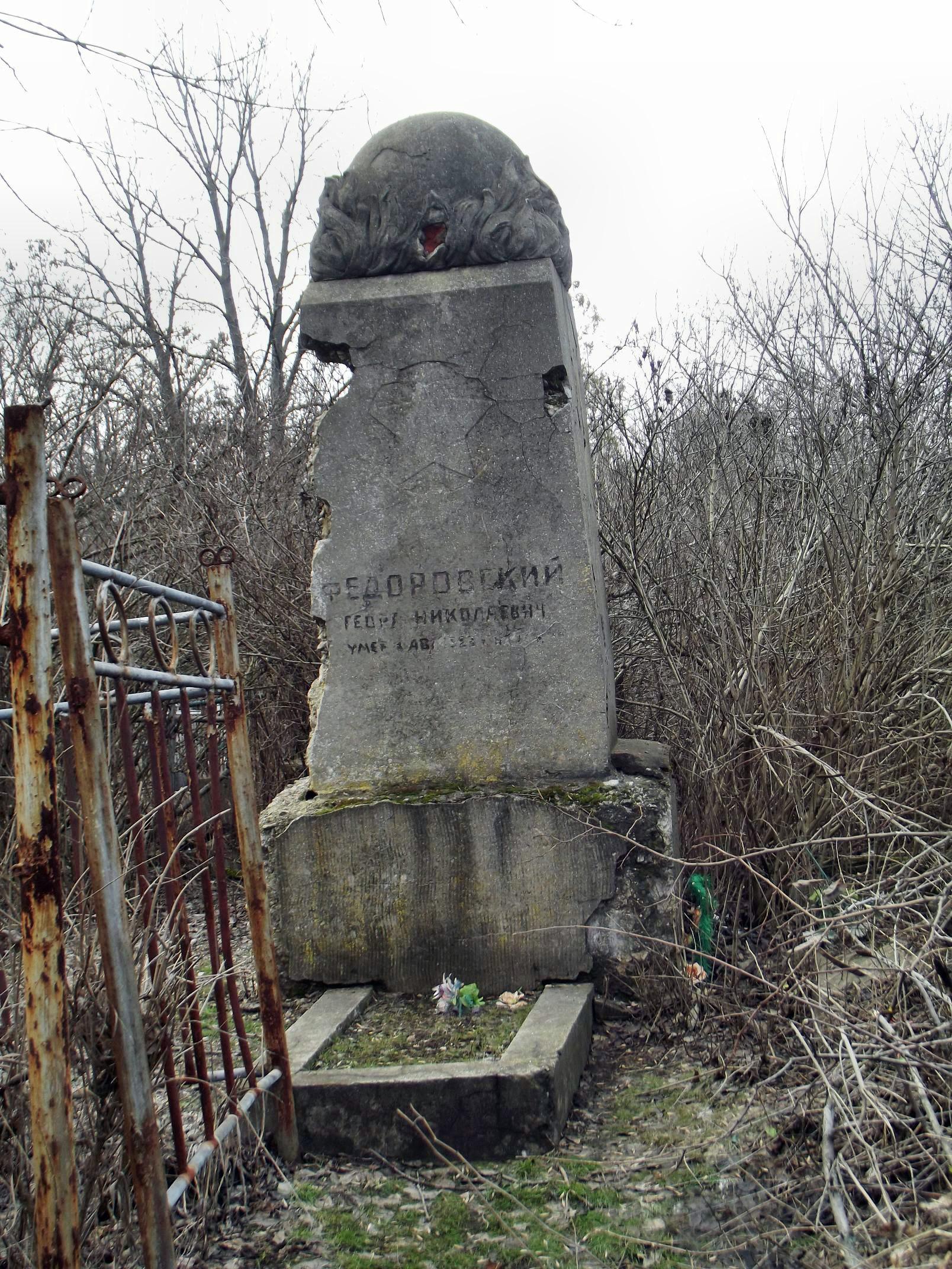 graveyard039
