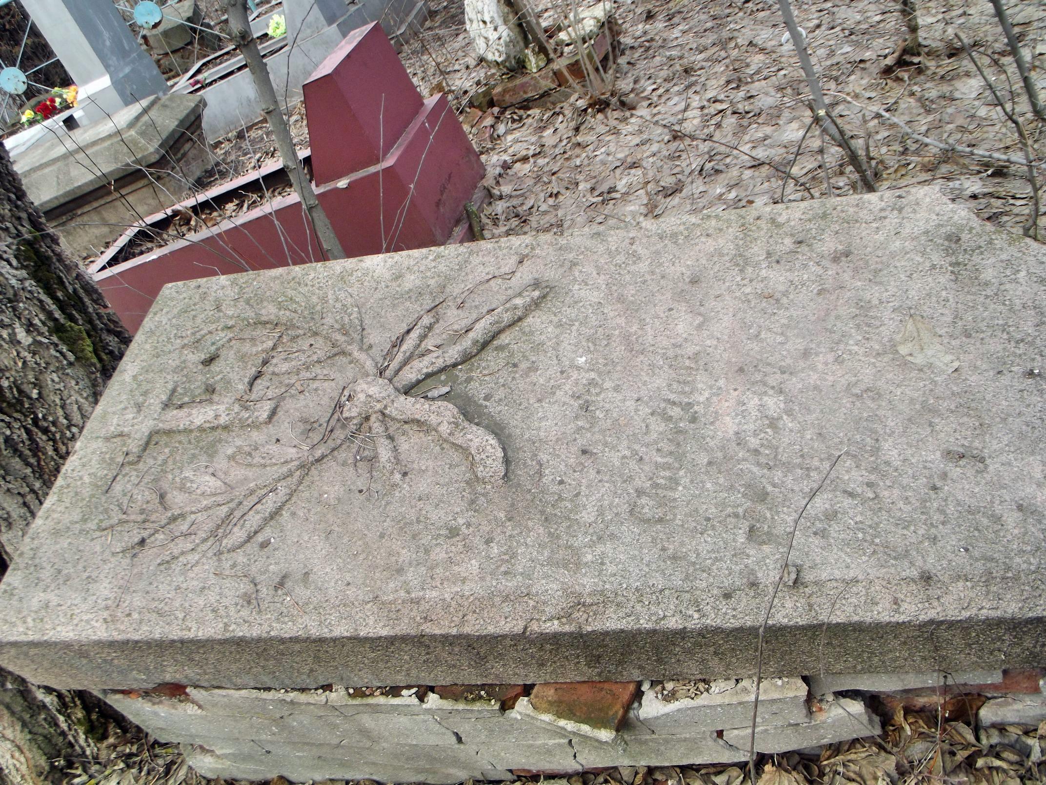 graveyard041