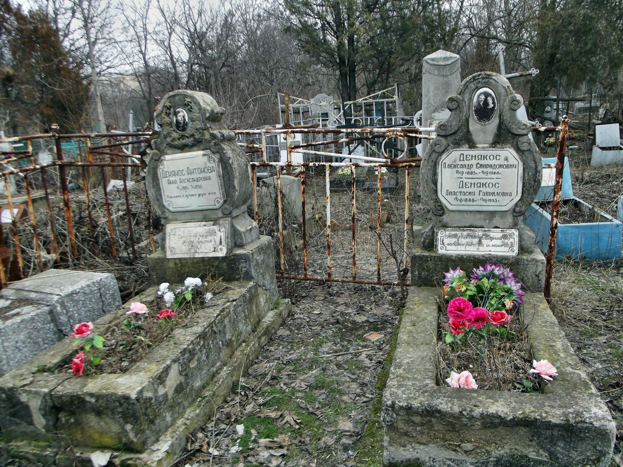 graveyard051