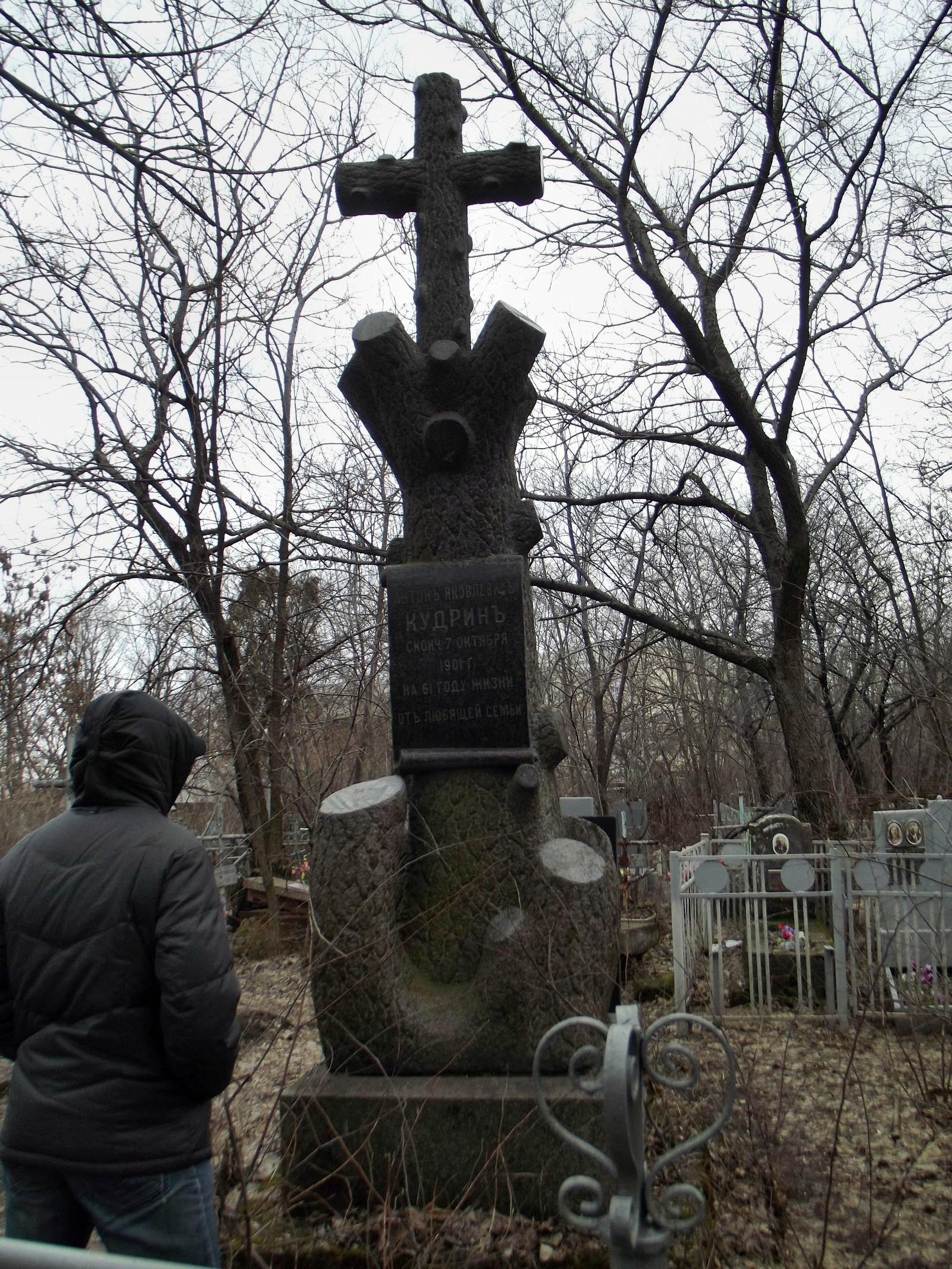 graveyard052