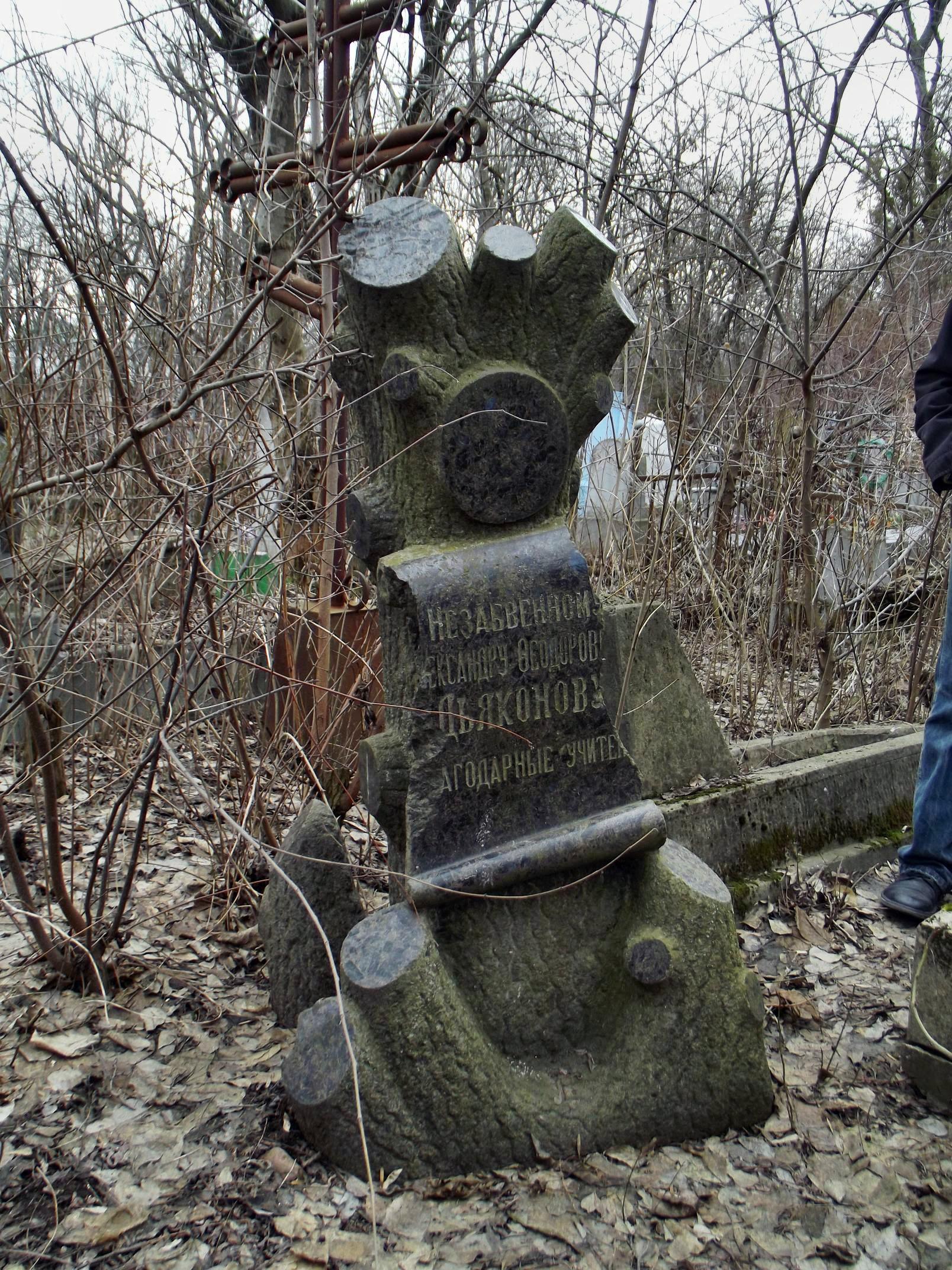 graveyard057