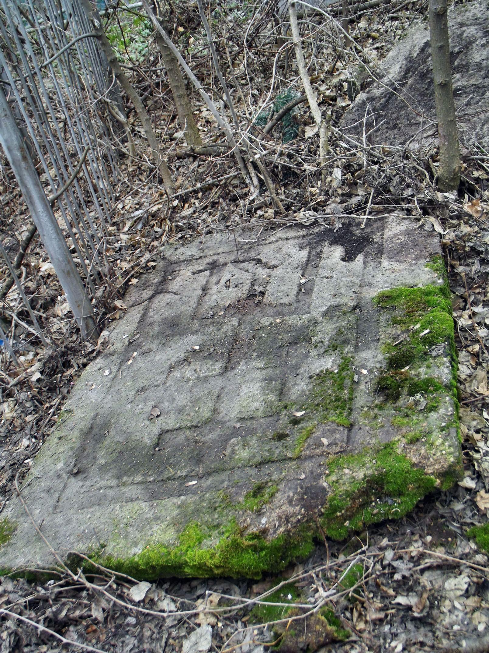 graveyard064