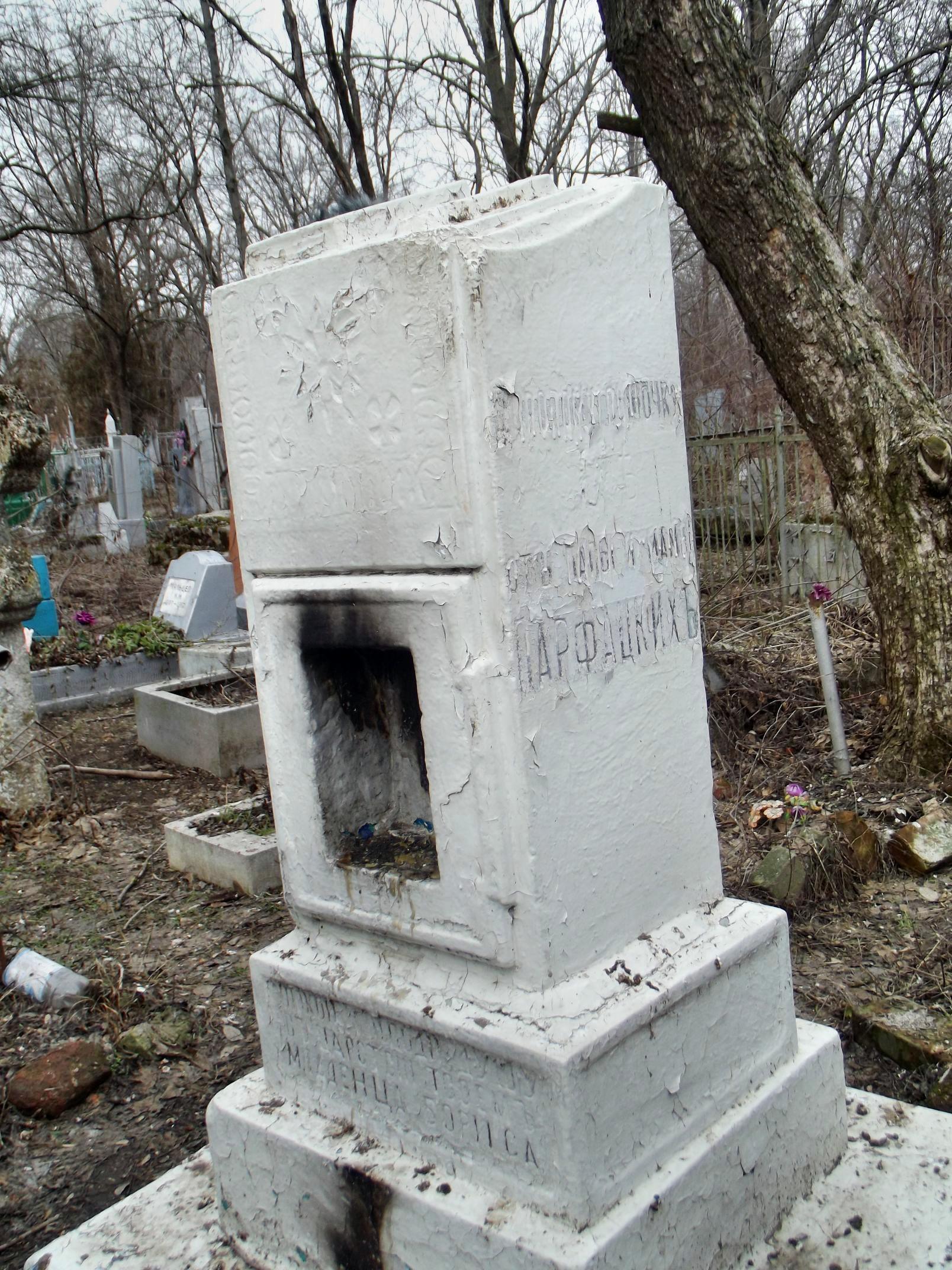 graveyard072