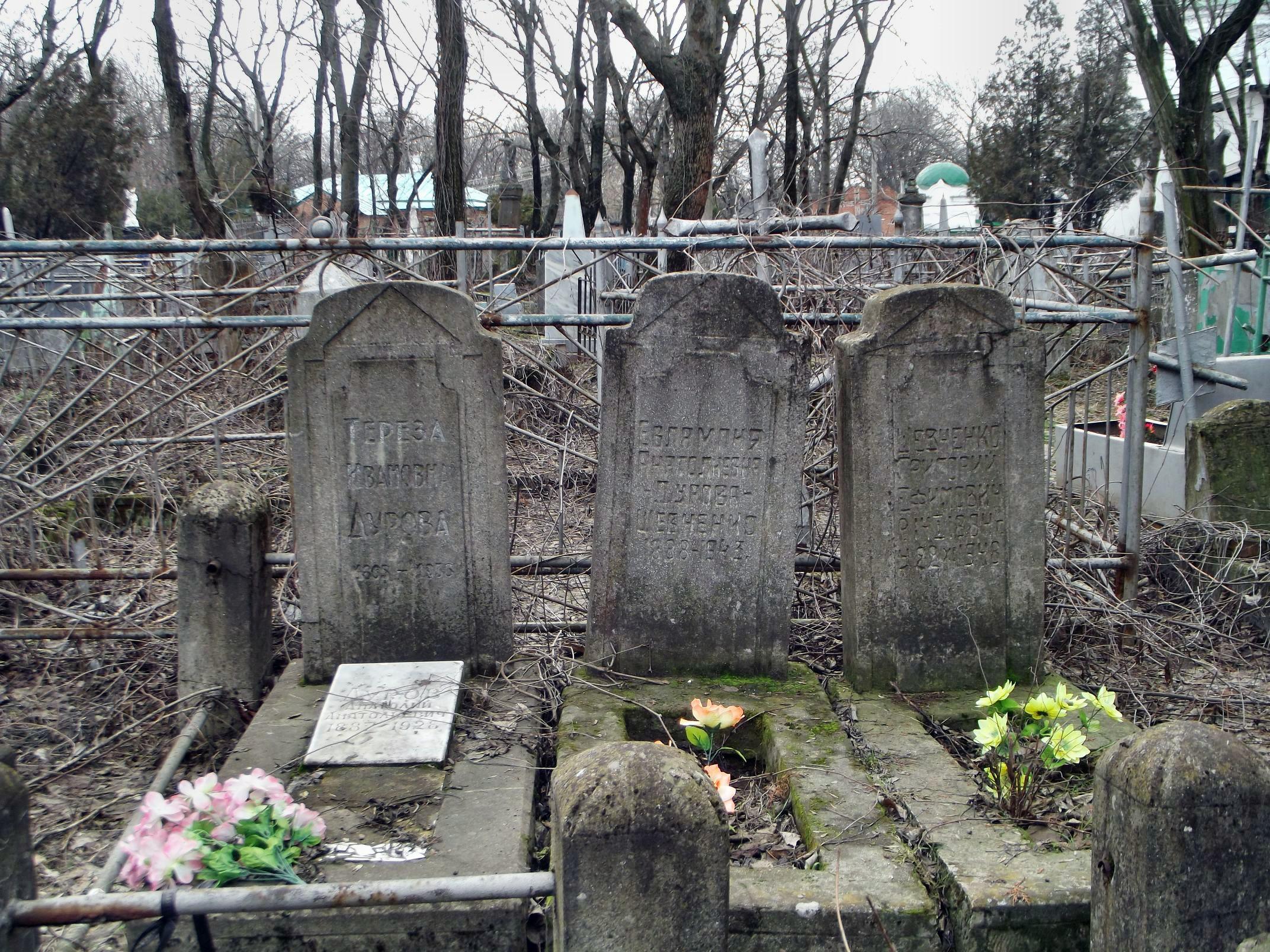 graveyard073