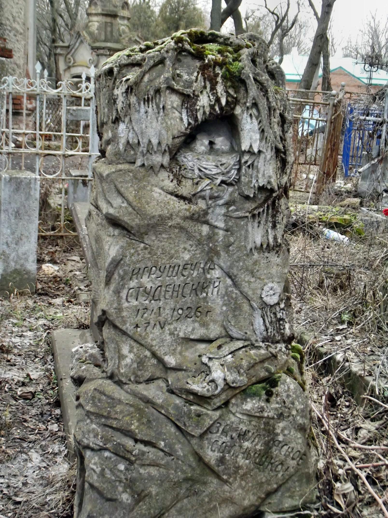 graveyard075