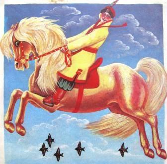 Продолжая сказочную тему: конь или не конь?